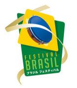 Brasilfestival2007_2