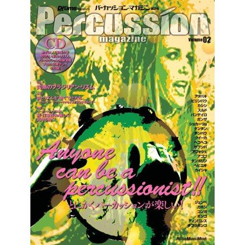Percussionmagazine