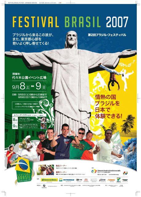 Brasilfestival2