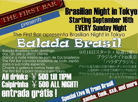 Brasiliannight_web01
