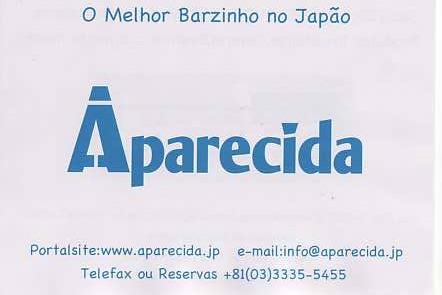 Aparecida1