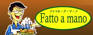 Fattoamano