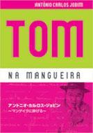 Tomnamangueira