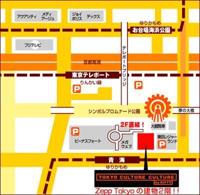 Tokyocultureculturemap