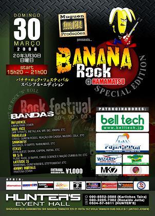 Bananarockfestivalspecial