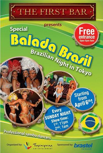 Balada_brasil_flyer_2
