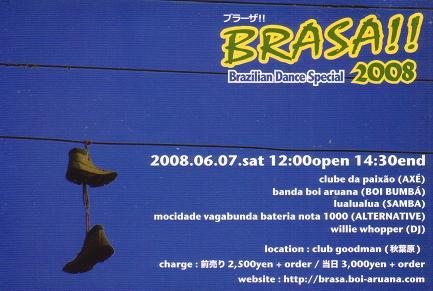 Brasa2008