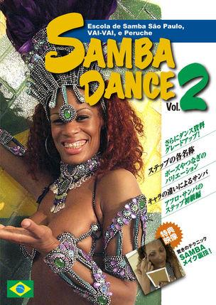 Sambadancevol2