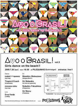Amo_brasil0726