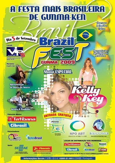 Brasiltestemota