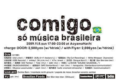 Comigo_omote