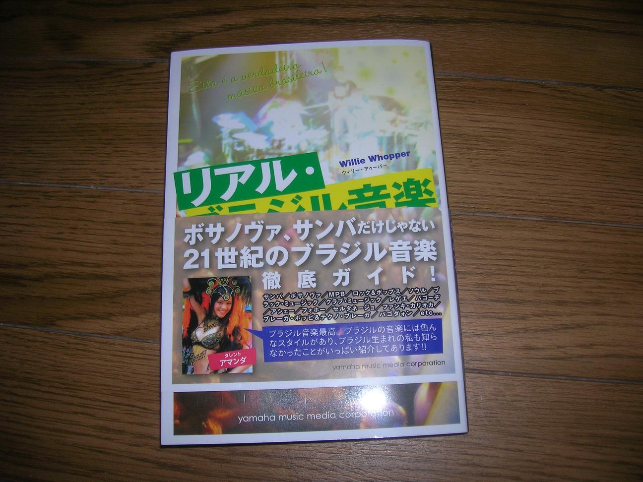 Livro0715