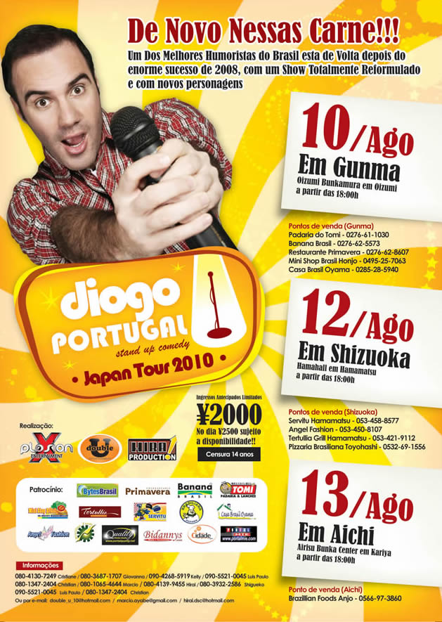 Diogoportugaljapaotour