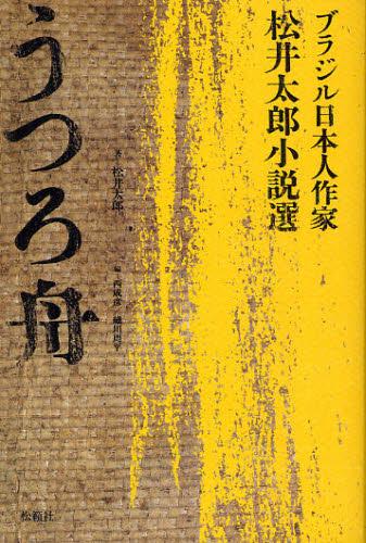 Uturohune_2