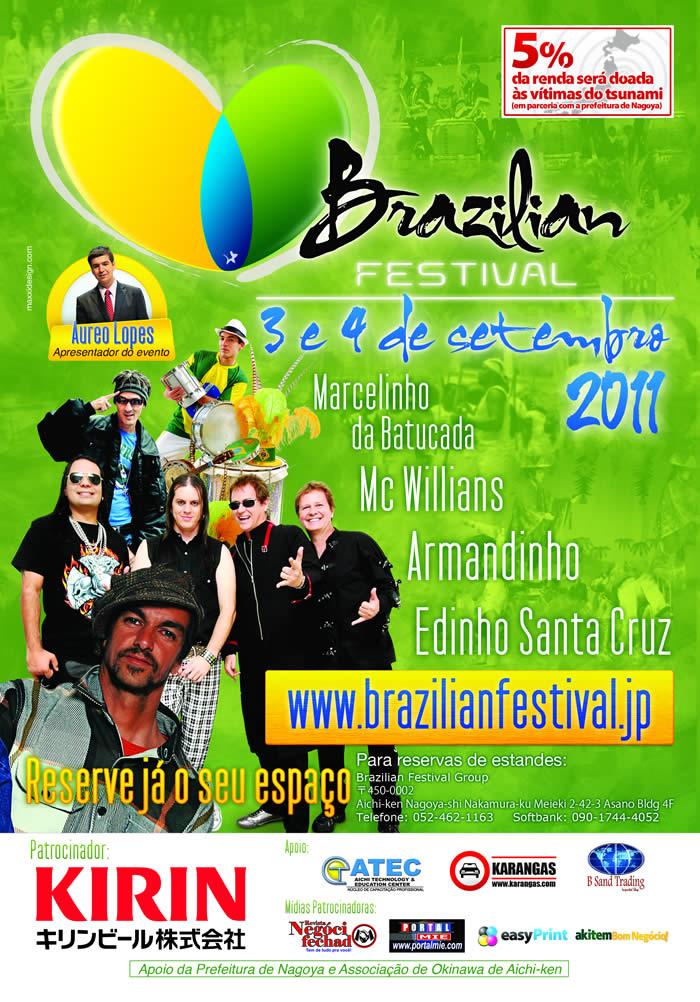 Brazilianfestival_b5_21abr1