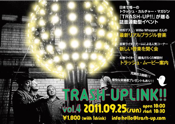 Trashuplink4_flyer