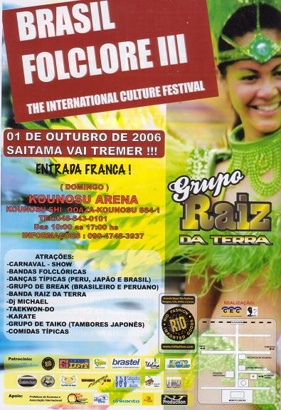 Brasilfolclore3