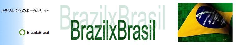 Brazilbrasil