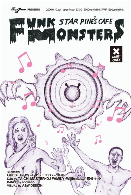 Funkmonsters2_1