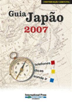 Guia2007