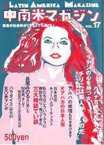 Kanayasu17