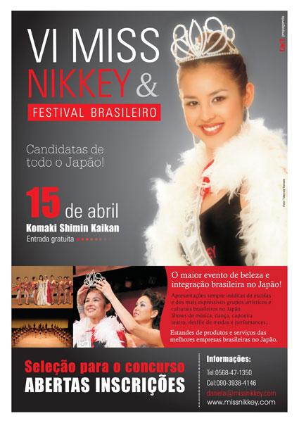 Missnikkey2007