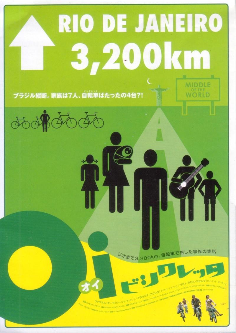 Oi_bicicleta