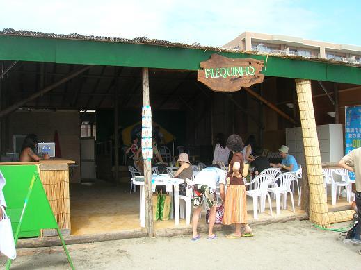 Pilequinho