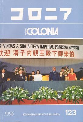 colonia1996-123