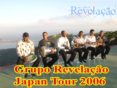 revelacao_jp_2006
